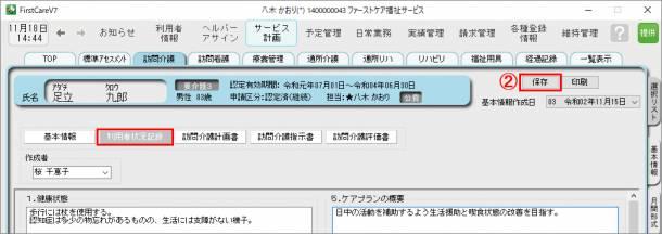 hkkk2_0.png