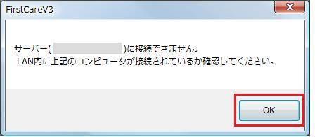 ServerNotFound2_1.jpg