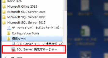 SQL4.png