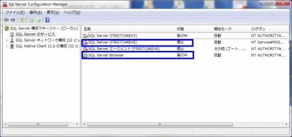 SQL5.png
