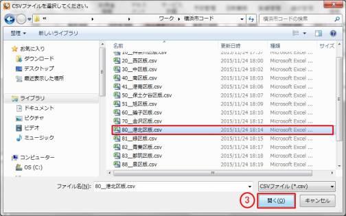 CSV2.jpg