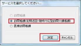kango2_0.jpg